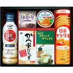 (まとめ)調味料バラエティギフト L3107517【×2セット】