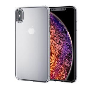 (まとめ)エレコム iPhone XS Max/シェルカバー/極み/クリア PM-A18DPVKCR【×2セット】
