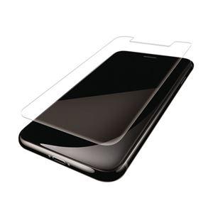 (まとめ)エレコム iPhone XS Max/フルカバーフィルム/衝撃吸収/スムースタッチ/透明/指紋防止 PM-A18DFLFPSRG【×2セット】