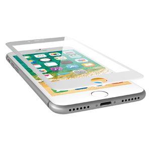 (まとめ)エレコム iPhone8/フィルム/フルカバー/ガラス/フレーム付/ホワイト PM-A17MFLGFRWH【×2セット】