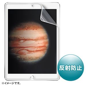 (まとめ)サンワサプライ iPadPro用液晶保護反射防止フィルム LCD-IPP【×2セット】