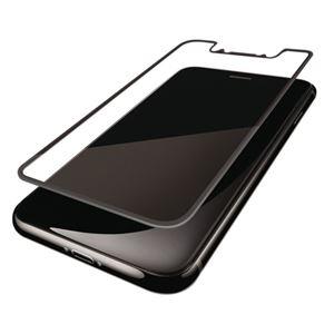 (まとめ)エレコム iPhone XS/フルカバーフィルム/衝撃吸収/指紋防止/高光沢/ブラック PM-A18BFLPGRBK【×2セット】