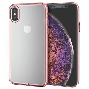 (まとめ)エレコム iPhone XS/ソフトケース/サイドメッキ/ローズゴールド PM-A18BUCTMPN【×2セット】