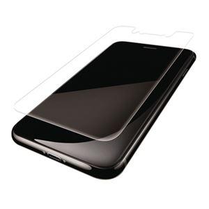 (まとめ)エレコム iPhone XS/フルカバーフィルム/衝撃吸収/スムースタッチ/透明/指紋防止 PM-A18BFLFPSRG【×2セット】