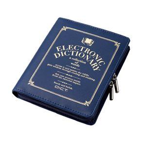 (まとめ)エレコム 電子辞書ケース/フルカバータイプ/デザイン/Lサイズ/ブルー DJC-021LBU【×2セット】