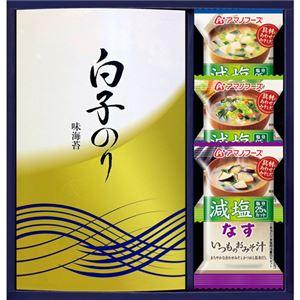 (まとめ)白子味のり&アマノフーズ バラエティセット B4073564【×2セット】