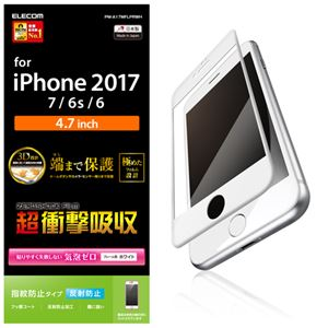 (まとめ)エレコム iPhone8/フィルム/フルカバー/衝撃吸収/防指紋/反射防止/ホワイト PM-A17MFLPRWH【×2セット】