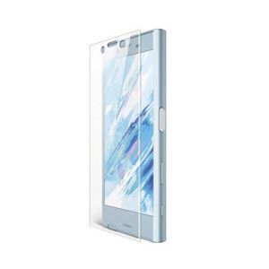 (まとめ)エレコム Xperia X Compact用フルカバーフィルム/衝撃吸収/光沢 PM-SOXCFLPRG【×2セット】