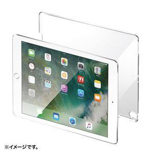 (まとめ)サンワサプライ ハードカバー PDA-IPAD1002CL【×2セット】
