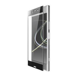 (まとめ)エレコム Xperia XZ Premium用フルカバーガラスフィルム/PETフレーム付 PM-XXZPFLGPTRBK【×2セット】