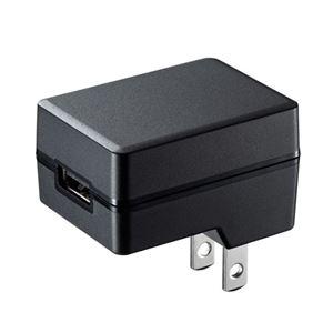 (まとめ)サンワサプライ USB充電器(2A・高耐久タイプ) ACA-IP56BK【×2セット】