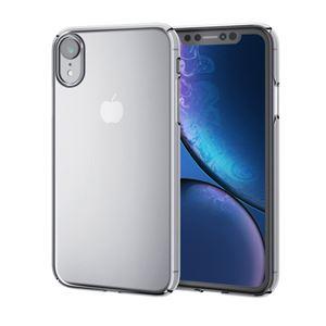 (まとめ)エレコム iPhone XR/シェルカバー/極み/クリア PM-A18CPVKCR【×2セット】