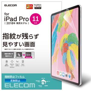 (まとめ)エレコム iPad Pro 11インチ 2018年モデル/保護フィルム/防指紋/反射防止 TB-A18MFLFA【×2セット】