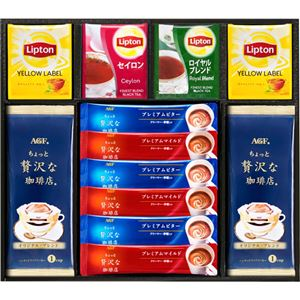 (まとめ)珈琲・紅茶セット B4088597【×2セット】