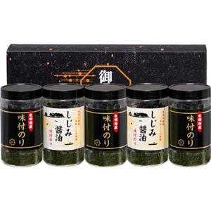 (まとめ)有明海産&しじみ醤油味付のり B4092544【×2セット】