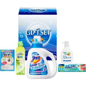 (まとめ)まっ白・消臭 バラエティ洗剤セット L3171528【×2セット】