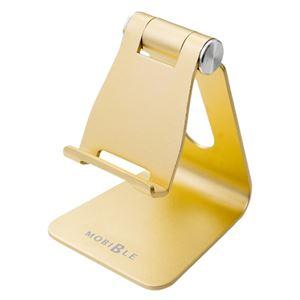 (まとめ)ミヨシ スマホタブレット アルミスタンド ゴールド SST-11/GD【×2セット】