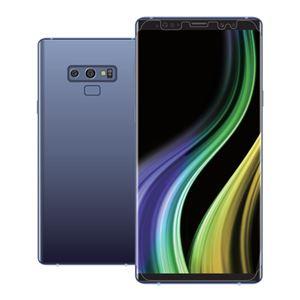 (まとめ)エレコム Galaxy Note9/フルカバーフィルム/衝撃吸収/透明/光沢 PM-SCN9FLFPRG【×2セット】