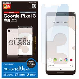 (まとめ)エレコム Google Pixel 3/ガラスフィルム/0.33mm/ブルーライトカット PM-GPL3FLGGBL【×2セット】
