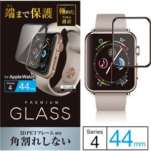 (まとめ)エレコム Apple Watch 44mm/フルカバーガラスフィルム/フレーム付き/ブラック AW-44FLGFRBK【×2セット】