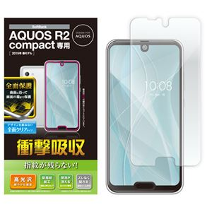 (まとめ)エレコム AQUOS R2 compact/フルカバーフィルム/衝撃吸収/透明/光沢 PM-AQR2CFLFPRG【×2セット】