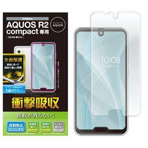 (まとめ)エレコム AQUOS R2 compact/フルカバーフィルム/衝撃吸収/反射防止/透明/防指紋 PM-AQR2CFLFPRN【×2セット】