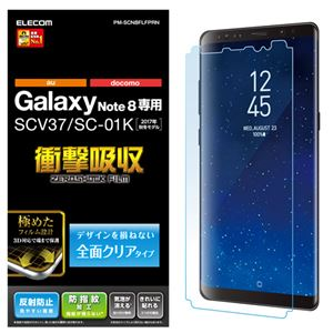 (まとめ)エレコム Galaxy Note 8/フルカバーフィルム/衝撃吸収/反射防止/透明/防指紋 PM-SCN8FLFPRN【×2セット】