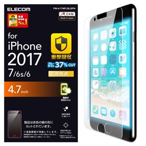 (まとめ)エレコム iPhone8/フィルム/衝撃吸収/ブルーライトカット/防指紋 PM-A17MFLBLGPN【×2セット】