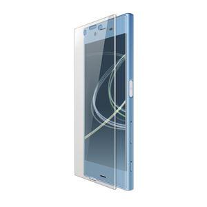 (まとめ)エレコム Xperia(TM) XZs用フルカバーフィルム/衝撃吸収/光沢 PM-XXZSFLPRG【×2セット】