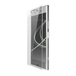 (まとめ)エレコム Xperia(TM) XZ Premium用フルカバーフィルム/衝撃吸収/光沢 PM-XXZPFLPRG【×2セット】