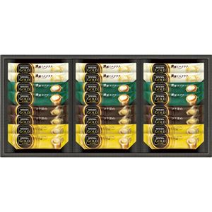 (まとめ)ネスレ ネスカフェゴールドブレンドプレミアムスティックコーヒーギフト B4054514【×2セット】