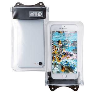 (まとめ)エレコム スマートフォン用防水・防塵ケース/オールクリア/Sサイズ/ブラック P-WPSAC01BK【×2セット】