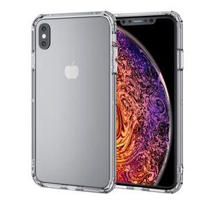 (まとめ)エレコム iPhone XS Max/ハイブリッドバンパー/クリア PM-A18DHVBCR【×2セット】