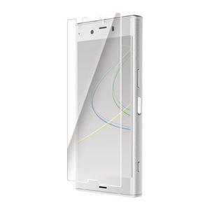 (まとめ)エレコム Xperia XZ1 Compact/ガラスフィルム/0.33mm PD-SO02KFLGG【×2セット】