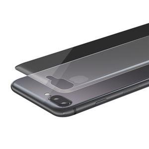 (まとめ)エレコム iPhone8Plus/背面フィルム/フルカバー/衝撃吸収/マット PM-A17LFLFPRU【×2セット】