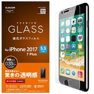 (まとめ)エレコム iPhone8Plus/フィルム/ガラス/0.33mm PM-A17LFLGG【×2セット】