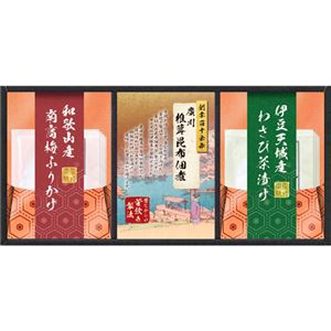 (まとめ)創業百十余年 大阪 廣川昆布とこだわり産地のお茶漬け・ふりかけ B4057625【×2セット】