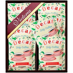 (まとめ)カフェインレスドリップコーヒーセット B4054598【×2セット】
