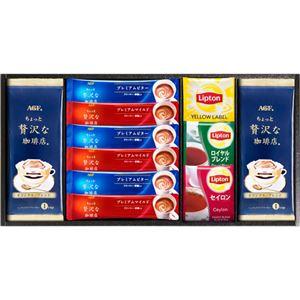 (まとめ)珈琲・紅茶セット B4070538【×2セット】