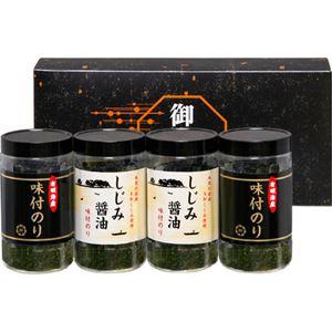 (まとめ)有明海産&しじみ醤油味付のり B4075590【×2セット】
