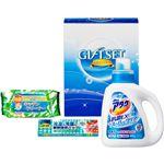 (まとめ)まっ白・消臭 バラエティ洗剤セット L3165524【×2セット】
