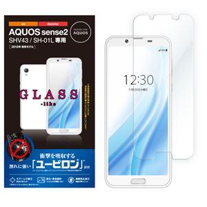 (まとめ)エレコム AQUOS sense2/液晶保護フィルム/ユーピロン PM-SH01LFLUP【×5セット】