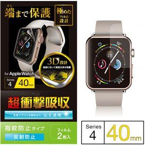 (まとめ)エレコム Apple Watch 40mm/フルカバーフィルム/衝撃吸収/防指紋/反射防止 AW-40FLAFPR【×5セット】
