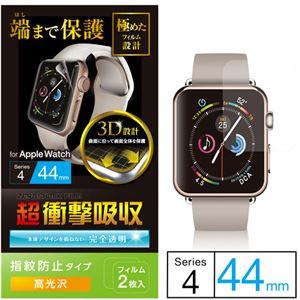 (まとめ)エレコム Apple Watch 44mm/フルカバーフィルム/衝撃吸収/防指紋/高光沢 AW-44FLAFPRG【×5セット】