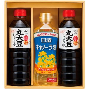 (まとめ)健康調味料セット B4058565【×5セット】