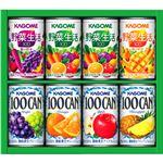 (まとめ)フルーツ+野菜飲料ギフト C9248579【×5セット】