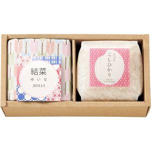 (まとめ)お米&ふきんセット C9212516N【×5セット】