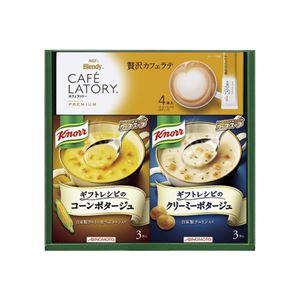 (まとめ)味の素 ギフトレシピ クノール スープ&コーヒーギフト B4042549【×5セット】