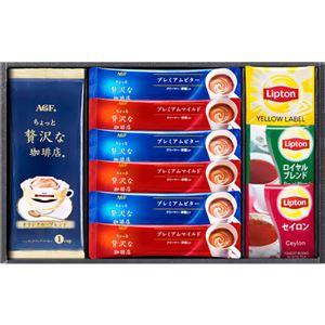 (まとめ)珈琲・紅茶セット B4054535【×5セット】