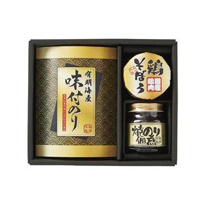 (まとめ)妙味餐賛 香雅味膳 L3157526【×5セット】